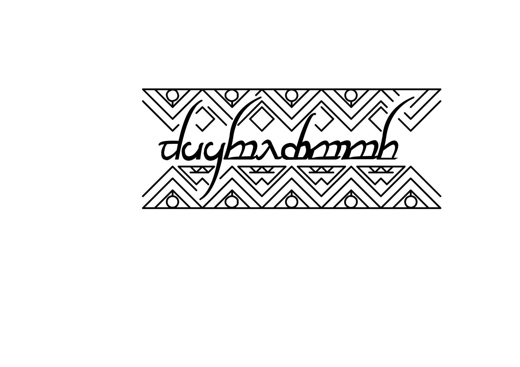 Le lumbago à lhémorragie